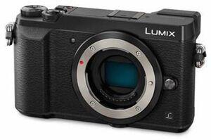 Alloggiamento Panasonic Lumix DMC-GX80