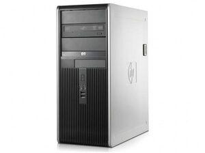 HP DC 7900 CMT