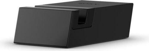 Sony DK52 Dockingstation